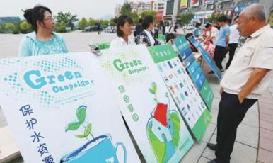 本溪高新區開展公共機構節能宣傳周活動