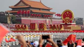 How China keeps enhancing people's sense of security