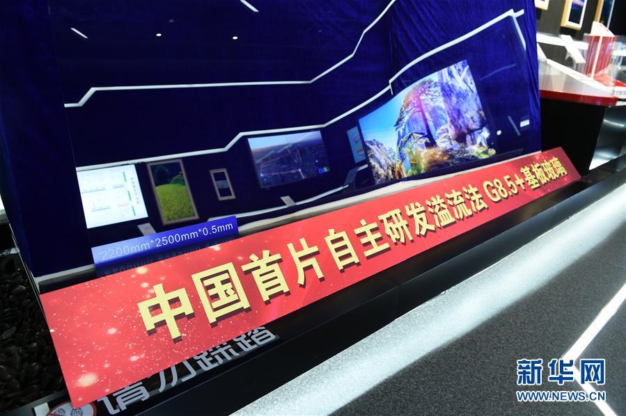 """(在习近平新时代中国特色社会主义思想指引下——新时代新作为新篇章·习近平总书记关切事·图文互动)(6)""""皖""""美创新不简单——来自江淮大地的创新故事"""