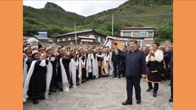 Xi Jinping visits Tibetan village on rural vitalization